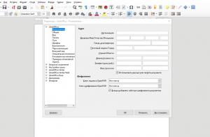 LibreOffice 6.3.0.4 Stable [Multi/Ru]