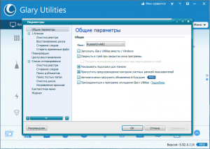 Glary Utilities Pro 5.152.0.178 Repack (& Portable) by elchupacabra [Multi/Ru]