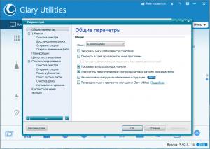Glary Utilities Pro 5.127.0.152 Repack (& Portable) by elchupacabra [Multi/Ru]