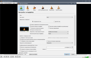 VLC Media Player 3.0.13 + Portable [Multi/Ru]