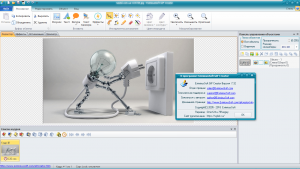 EximiousSoft GIF Creator 7.38 RePack (& Portable) by elchupacabra [Ru/En]