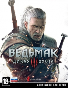 The Witcher 3 - HD Reworked Project (5.0fix) MOD