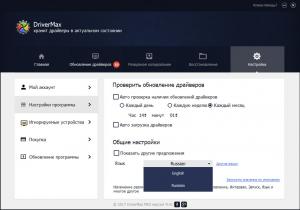DriverMax Pro 9.41 RePack (& Portable) by elchupacabra [Ru/En]
