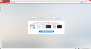 Vivaldi 2.6.1566.44 Stable [Multi/Ru]