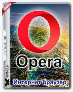 Opera 60.0.3255.95 [Multi/Ru]