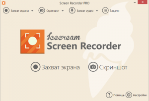 Icecream Screen Recorder PRO 5.64 RePack (& Portable) by TryRooM [Multi/Ru]