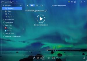 CyberLink PowerDVD Ultra 18.0.2705.62 RePack by qazwsxe [Ru/En]