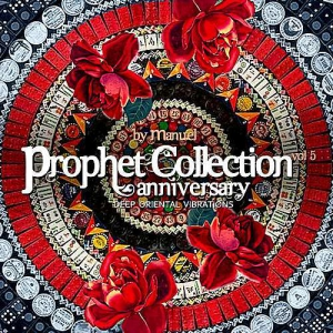 VA - Prophet Collection Anniversary (Compiled by Manuel) Vol.5