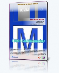 Total Commander 9.51 64bit 32bit VIM 42 Matros portable [Ru]