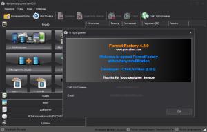 Format Factory 4.9.0.0 RePack (& Portable) by TryRooM [Multi/Ru]