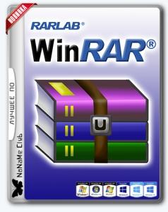 WinRAR 5.71 Final [Ru]