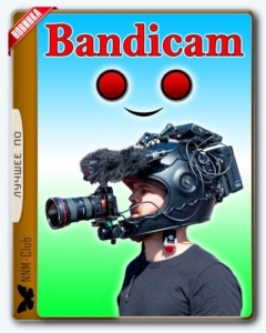Bandicam 4.1.3.1400 RePack (& Portable) by TryRooM [Multi/Ru]