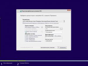 Windows 8.1 (x86/x64) 40in1 +/- Office 2016 SmokieBlahBlah 14.09.19 [Ru/En]