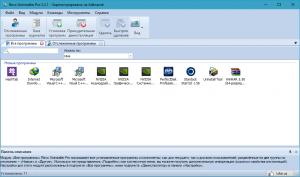 Revo Uninstaller Pro v4.4.5 RePack (& Portable) by TryRooM [Multi/Ru]
