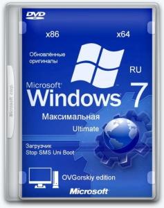 Microsoft Windows 7 Максимальная Ru x86-x64 Orig w.BootMenu by OVGorskiy® 06.2020 1DVD