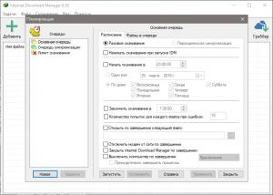 Internet Download Manager 6.38 Build 23 RePack by elchupacabra [Multi/Ru]