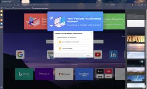 Maxthon Browser 6.1.0.801 Beta + Portable [Multi/Ru]