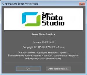 Zoner Photo Studio X 19.1803.2.60