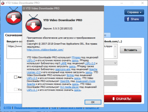 YTD Video Downloader PRO 5.9.15.4 RePack (& Portable) by TryRooM [Multi/Ru]