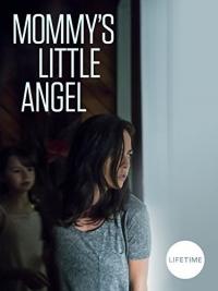 Мамин ангелочек