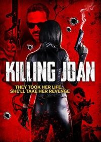 Убийство Джоан