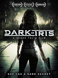 Тёмная Ирис