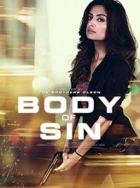 Тело греха