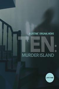 10 убийств на острове