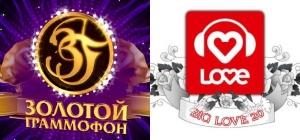 Сборник - Золотой Граммофон & Big Love 20 [март 2018]