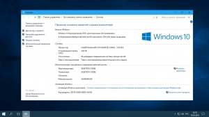 Windows x64 Plus Office Release by StartSoft 14-2018 Lite [Ru]
