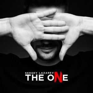 Сергей Лазарев (Sergey Lazarev) - The One