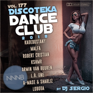 VA - Дискотека 2018 Dance Club Vol. 177