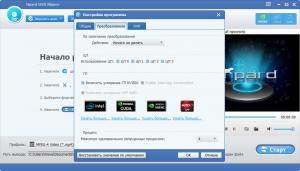 Tipard DVD Ripper 9.2.18 RePack by вовава [Ru/En]