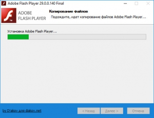 Adobe Flash Player 30.0.0.113 Final [3 в 1] RePack by D!akov [Multi/Ru]