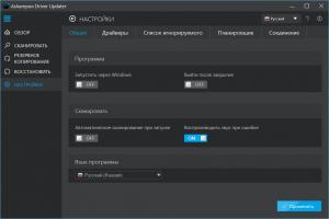 Ashampoo Driver Updater 1.3.0.0 RePack (& Portable) by TryRooM [Multi/Ru]