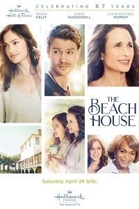 Дом у пляжа