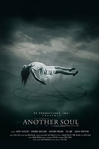 Другая душа