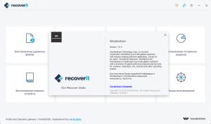 Wondershare Recoverit 7.3.2.3 RePack (& Portable) by TryRooM [Multi/Ru]