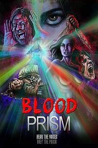 Кровавая Призма