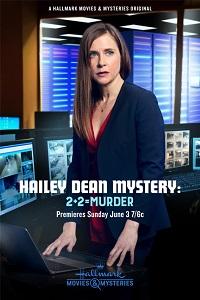 Расследование Хейли Дин: 2 + 2 = убийство
