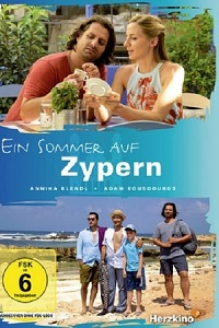Лето на Кипре