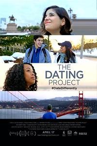 Проект знакомств