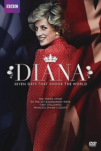 Диана, 7 дней