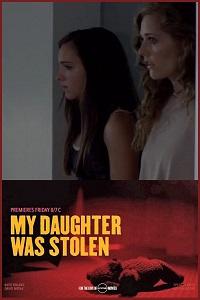 Мою дочь похитили