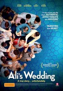 Свадьба Али