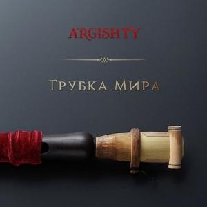 Argishty - Трубка мира