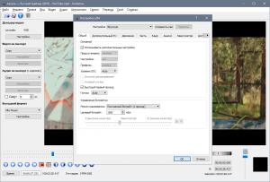 Avidemux 2.7.5 Portable (x64) [Multi/Ru]