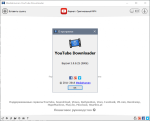 MediaHuman YouTube Downloader 3.9.8.25 (0806) RePack (& Portable) by TryRooM [Multi/Ru]
