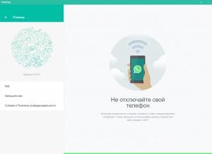 WhatsApp 2.2114.9.0 [Multi/Ru]
