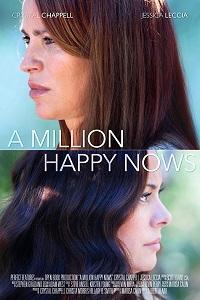 Миллион счастливых сейчас
